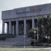 ManilaFilm_QP
